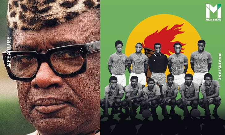 "UFABETWINS ""ฟุตบอลทีมชาติซาอีร์"" : เสือดาวแห่งแอฟริกาที่ทั้งผงาดและพังพินาศเพราะเผด็จการ"